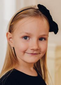 Emma Prokopcova