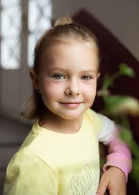 Vanessa Šlosarová